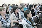 Участники Пленарного заседания