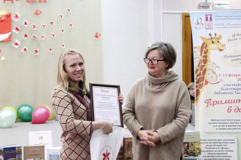 конкурс для детей томск 2013