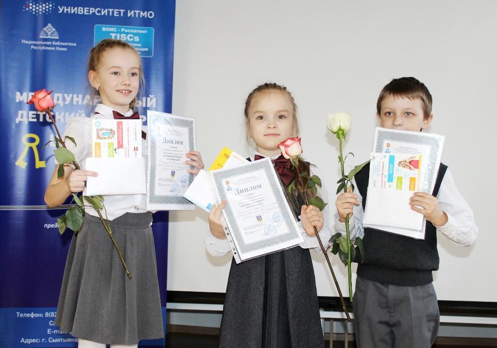 Региональные школьные конкурсы