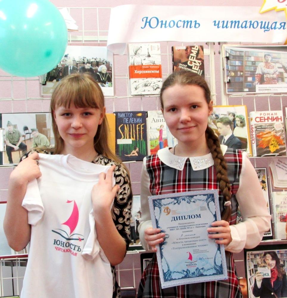 Конкурс юность россии положение