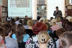 Участники свободной конференции «Диалог классики и современности»