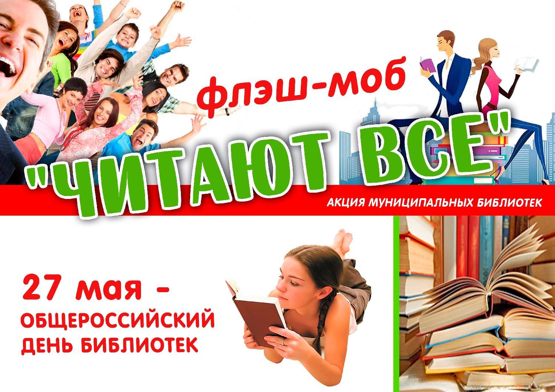 Книги конкурсы для молодежи