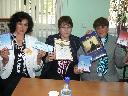 Победители конкурса - специалисты библиотеки им. Пушкина