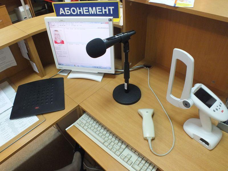 Вебкам в библиотеке фото 657-893
