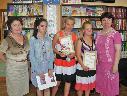 Сурикова Екатерина, Цыганкова Надя, Ведерникова Оля (с сотрудниками библиотеки), также получившие благодарности и поощрительные призы