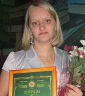Маликова Наталия Николаевна