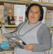 Трифонова Елена Николаевна