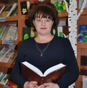 Зубкова Марина Анатольевна