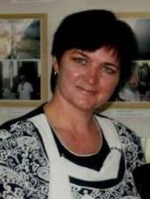 Куропова Елена Анатольевна