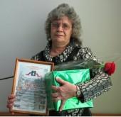 Серебрякова Ольга Николаевна