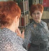 Гридина Алла Александровна