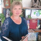 Нелюбина Наталья Васильевна