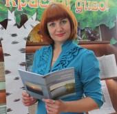 Воробьёва Наталья Николаевна