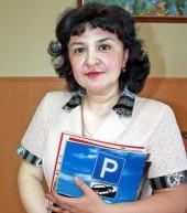 Аминова Зульфия Равильевна