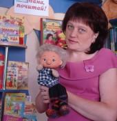 Гапонова Татьяна Викторовна