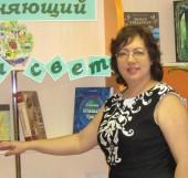 Брусянина Наталья Геннадьевна