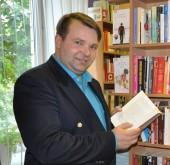 Люшин Эдуард Михайлович