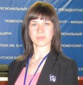 Кожухаренко Анна Сергеевна