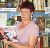 Лень Оксана Владимировна