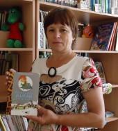 Масловская Алена Ивановна