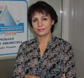 Жданова Светлана Викторовна