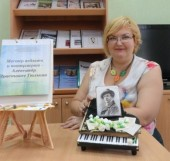 Ордон Анна Евгеньевна