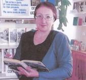 Павловская Ирина Петровна