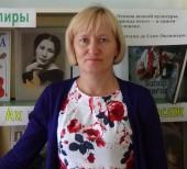 Степанова Елена Николаевна