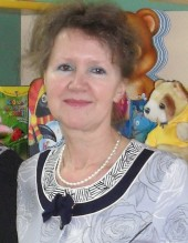 Рыбкина Людмила Стефановна