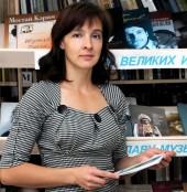 Виноградова Марина Анатольевна