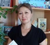 Шамахаева Сауле Рашитовна