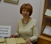 Ипатова Татьяна Николаевна