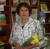 Сбродова Галина Аркадьевна