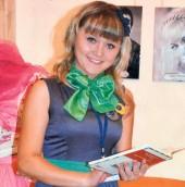 Сабаева Юлия Васильевна