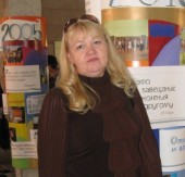 Болдырева Светлана Ивановна