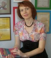 Якина Галина Михайловна