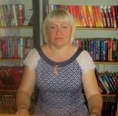 Еремина Ирина Борисовна