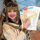 Малашенко Оксана Владимировна