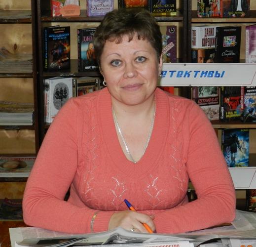 Требунских Неля Николаевна