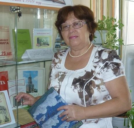 Борейко Ольга Викторовна