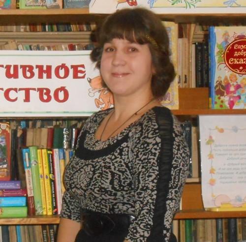 Игнатова Ольга Викторовна