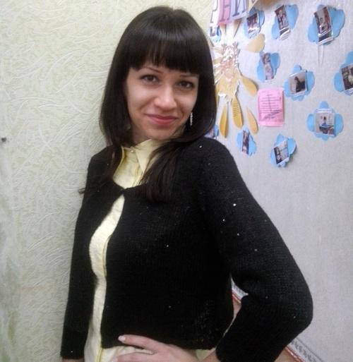 Терехина Станислава Александровна