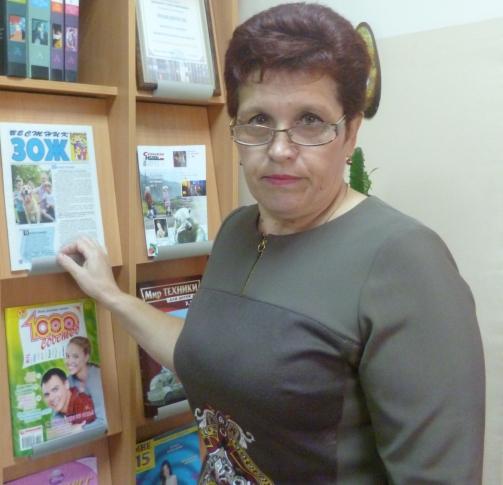 Давыдова Галина Николаевна