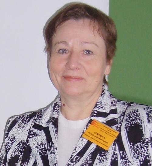 Семихина Наталья Михайловна