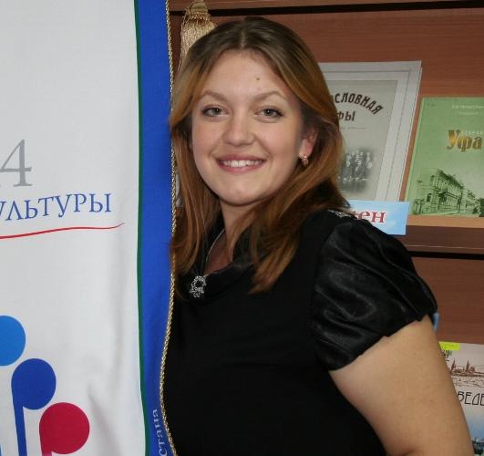 Тимасова Анастасия Викторовна