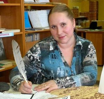 Фролова Вера Владимировна