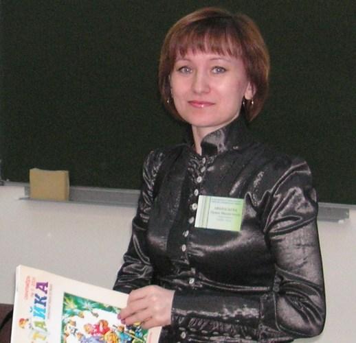 Афанасьева Ирина Михайловна