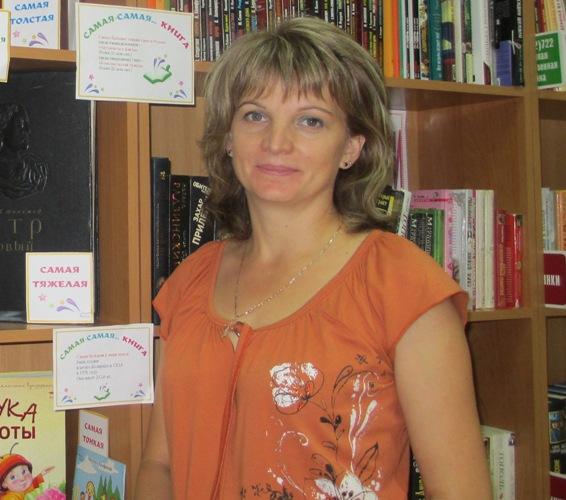 Парёхина Татьяна Юрьевна