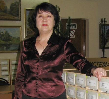 Карпенко Валентина Дмитриевна