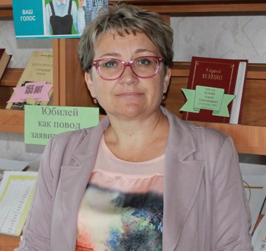 Павленко Светлана Николаевна